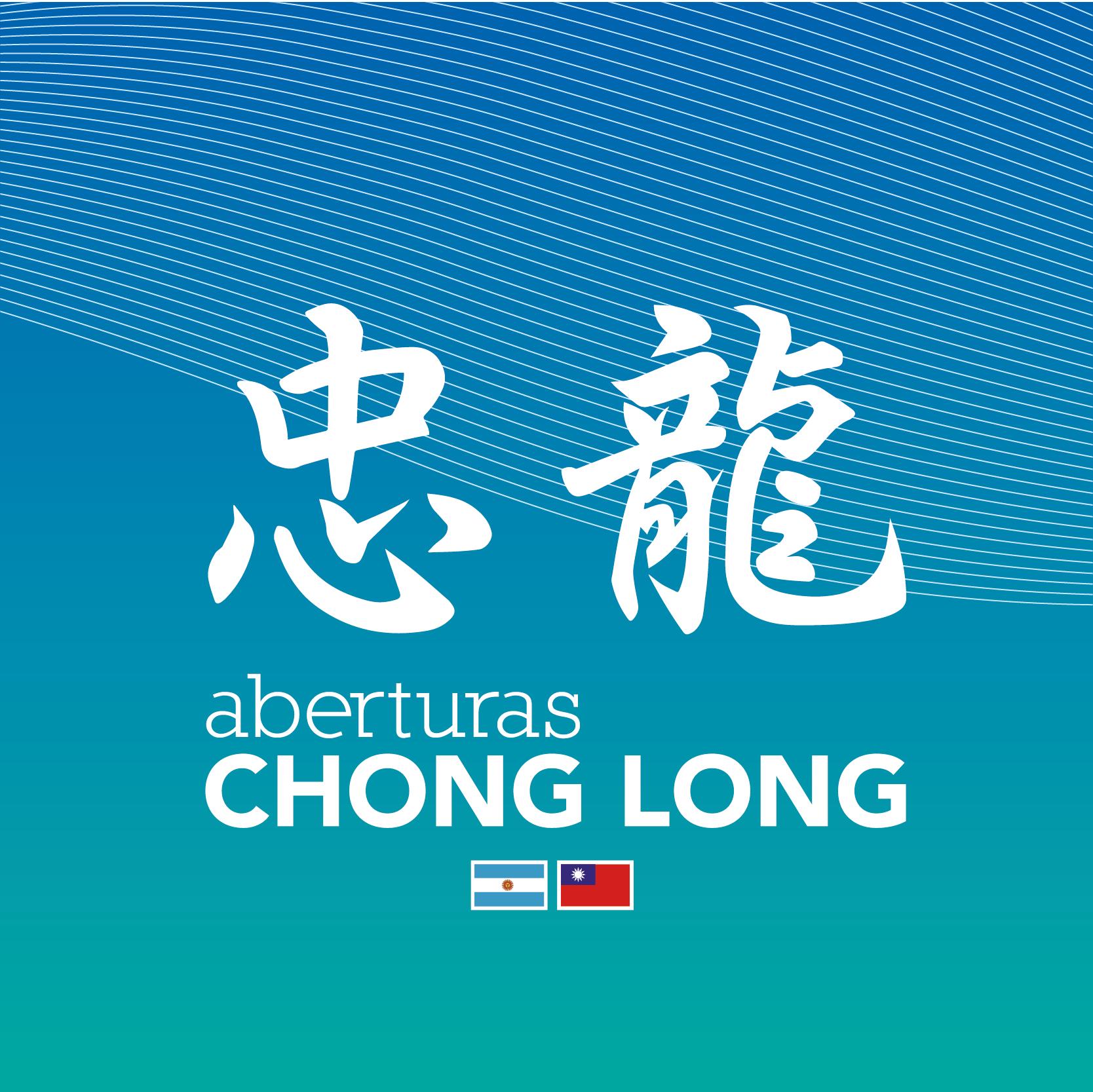 Rediseño Isologotipo Aberturas Chong Long